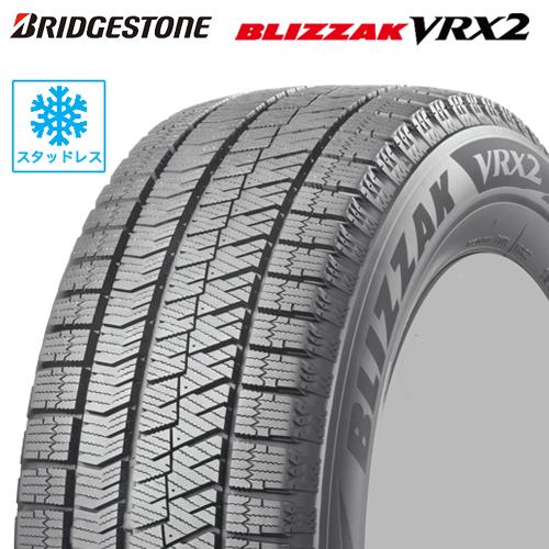 4本購入で送料無料 スタッドレスタイヤ 225 60R16 16インチ BRIDGESTONE VRX2 BLIZZAK 1本価格 ブリザックVRX2 60-16 ブリヂストン 人気急上昇 評判