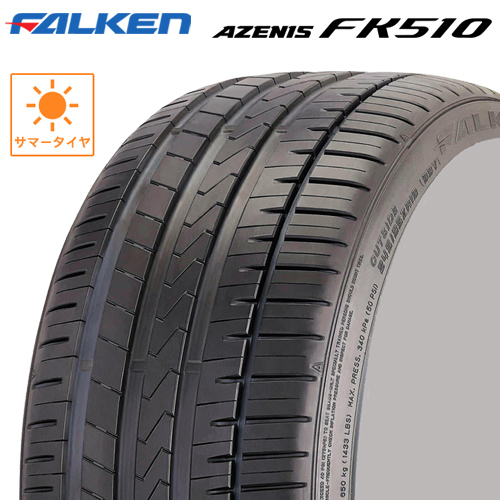 2本以上購入で送料無料 サマータイヤ 贈物 本物 235 40ZR19 19インチ FALKEN 1本価格 FK510 アゼニスFK510 ファルケン AZENIS 40-19