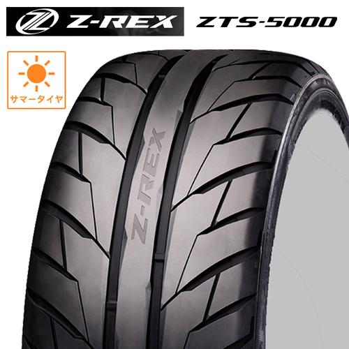 2本購入で送料無料 サマータイヤ 出荷 215 45R17 17インチ ZESTINO ZTS-5000 1本価格 新作 大人気 45-17 Z-REX ゼットレックス ゼスティノ