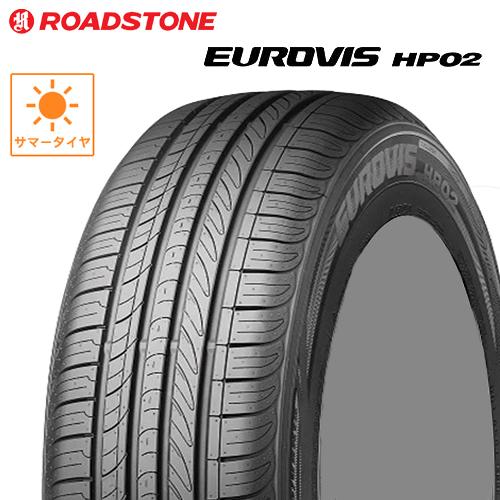 4本購入で送料無料 サマータイヤ 195 65R14 高級 14インチ NEXEN ROADSTONE ロードストーン ネクセン SH01 特売 65-14 N-BLUE ECO 1本価格