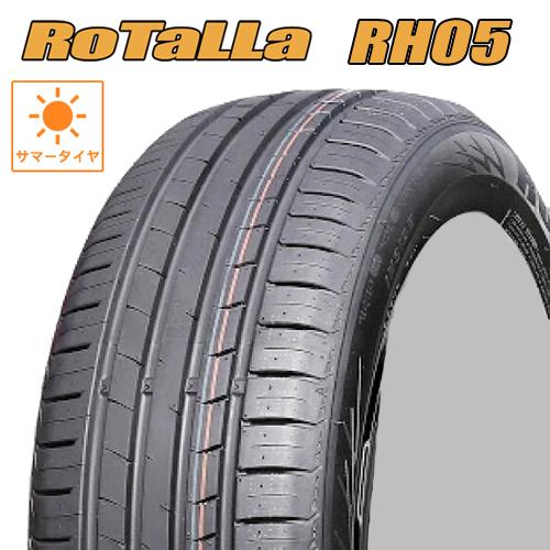 2本購入で送料無料 サマータイヤ 195 60R16 16インチ Rotalla RH05 ロターラRH05 新品 今季も再入荷 セレナ 60-16 1本価格 イスト ウィッシュ