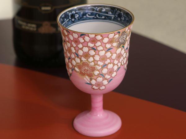 ワインカップ 京焼清水焼 桜花紋ワイングラス 淡いピンク■双楽窯