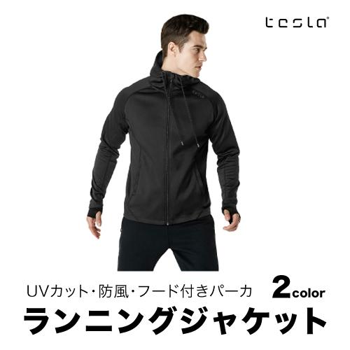 テスラ パーカー ランニング ジャケット メンズ レディース ユニセックス アウター ライトアウター UVカット防風 アスレジャー 部活 トレーニング TESLA MKJ03-BLK/GRY