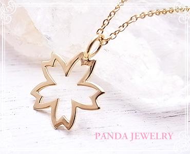 桜の ネックレス シルバー925 イエローゴールドカラー (PANDA JEWELRY [パンダジュエリー]