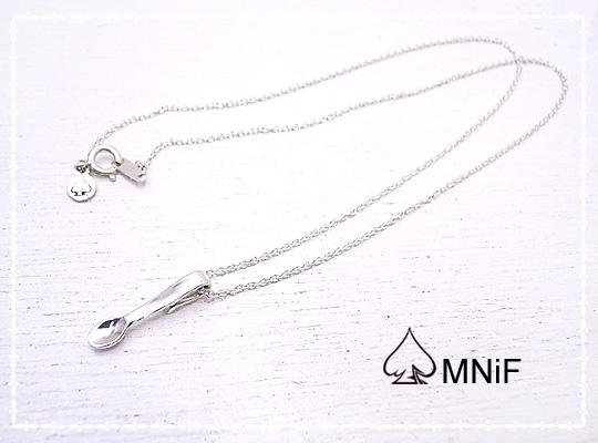 スプーンのペンダント ネックレス シルバー Spoon Pendant w SV925 縁起物 [-MNiF(ムニフ)-] 出産祝い プレゼント