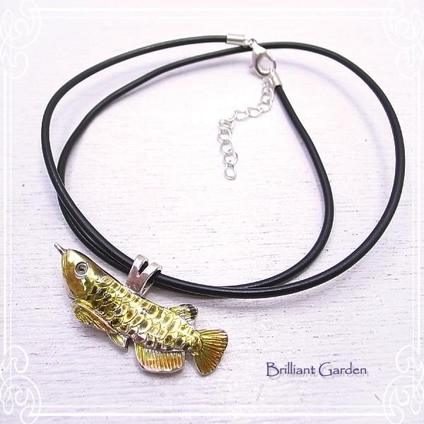 熱帯魚 アジアアロワナ 紅龍 ペンダント シルバー ネックレス 作家作品 【Brilliant Garden】