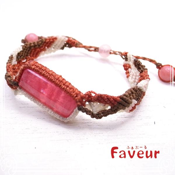 ロードクロサイトとピンクオパールのマクラメブレスレット 【 Faveur(ファブール)】