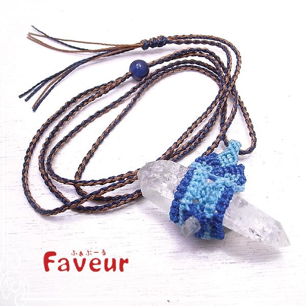 水晶ポイントとソーダライトのマクラメネックレス 【 Faveur(ファブール)】