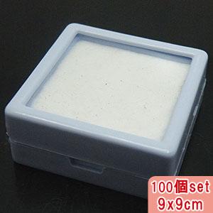 【ルースケース】 白 約9cm×9cm 《100個セット》 裸石ケース/ジュエリーケース/宝石ケース/コインケース l-c-17-90-100p