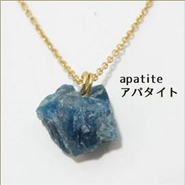 天然石原石ネックレスキット/ゴールドフィルドを使って自分で作る原石の一