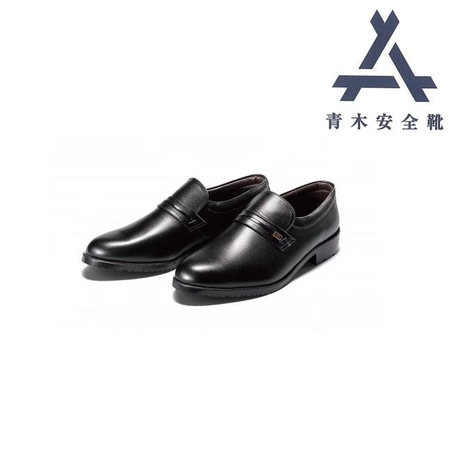 青木 作業靴 YGシリーズ YG-2   安全 シューズ 耐滑 靴 現場 作業靴 作業用 作業 革靴 革 本革牛革 メンズ ワークブーツ ワークシューズ セーフティ セーフティシューズ セーフティーシューズ ビジネスシューズ 紳士靴