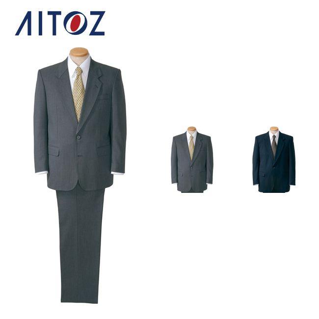 AZ-110 アイトス ライトドスキンジャケット(センターベント)(AB体) | 作業着 作業服 オフィス ユニフォーム メンズ レディース