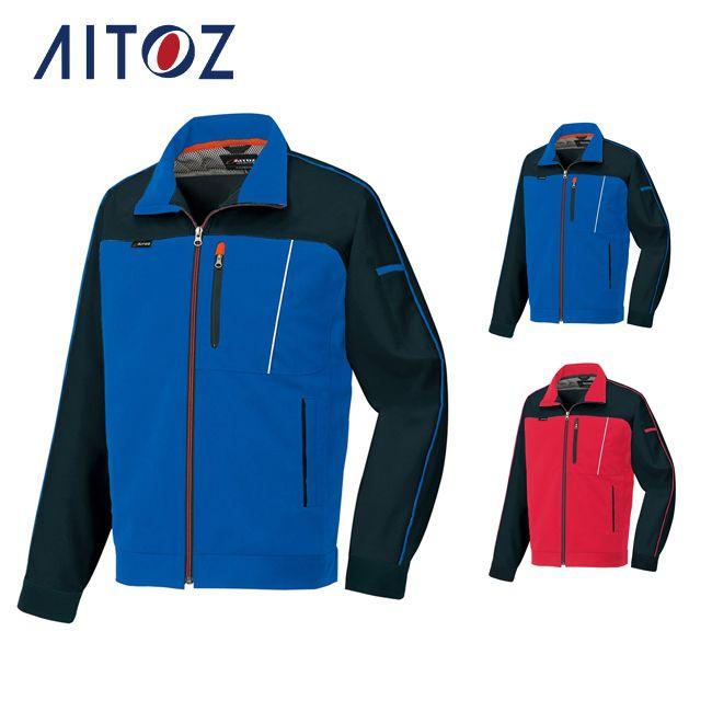 AZ-1402 アイトス 長袖ブルゾンB(男女兼用) | 作業着 作業服 オフィス ユニフォーム メンズ レディース