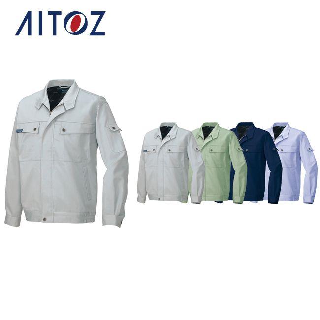 AZ-1801 アイトス 長袖ブルゾン(男女兼用) | 作業着 作業服 オフィス ユニフォーム メンズ レディース