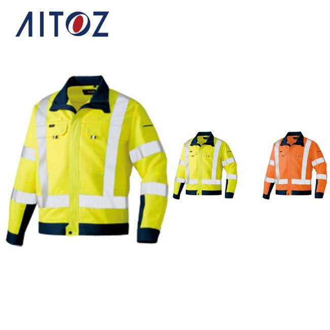 AZ-2701 アイトス 長袖ブルゾン | 作業着 作業服 オフィス ユニフォーム メンズ レディース