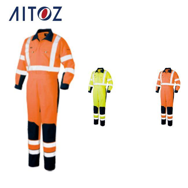 AZ-2722 アイトス ツナギ | 作業着 作業服 オフィス ユニフォーム メンズ レディース