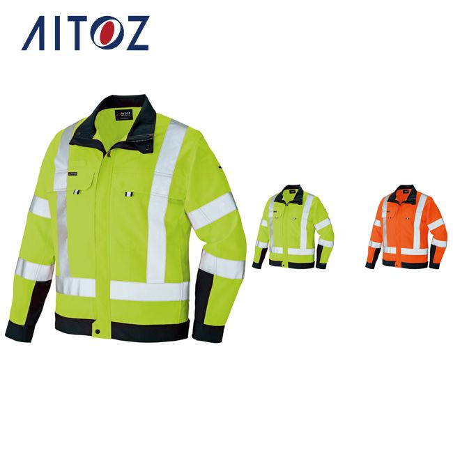 AZ-2730 アイトス 長袖ブルゾン(男女兼用)   作業着 作業服 オフィス ユニフォーム メンズ レディース