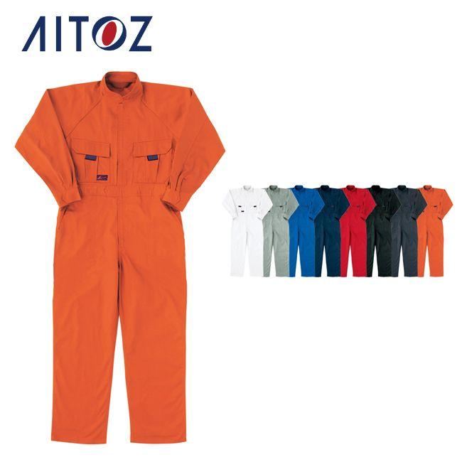 AZ-553702 アイトス ツナギ   作業着 作業服 オフィス ユニフォーム メンズ レディース