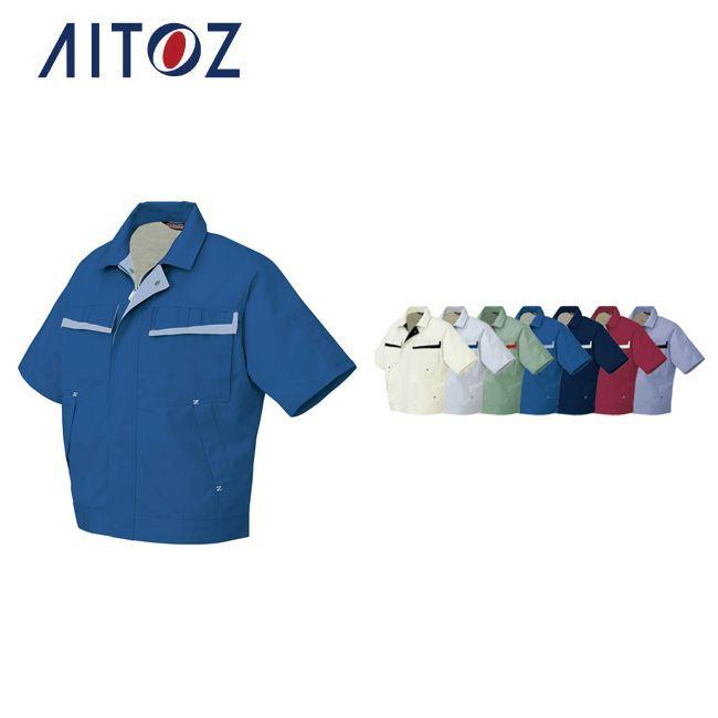 AZ-5571 アイトス 半袖ブルゾン(配色)(男女兼用) | 作業着 作業服 オフィス ユニフォーム メンズ レディース