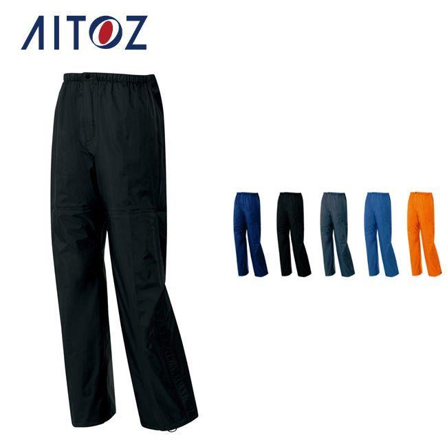 AZ-56302 アイトス 全天候型パンツ | 作業着 作業服 オフィス ユニフォーム メンズ レディース