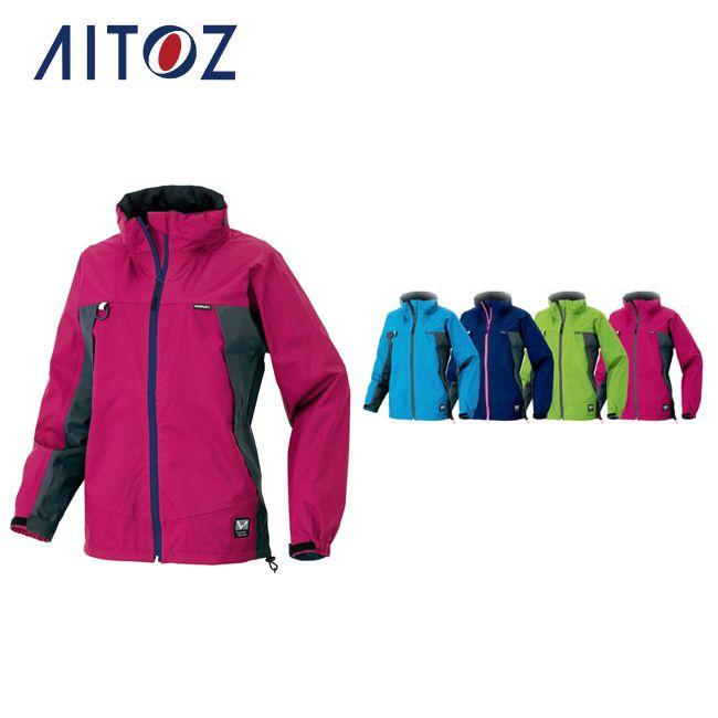 AZ-56312 アイトス 全天候型レディースジャケット | 作業着 作業服 オフィス ユニフォーム メンズ レディース