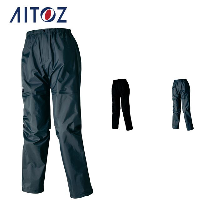 AZ-56313 アイトス 全天候型レディースパンツ | 作業着 作業服 オフィス ユニフォーム メンズ レディース