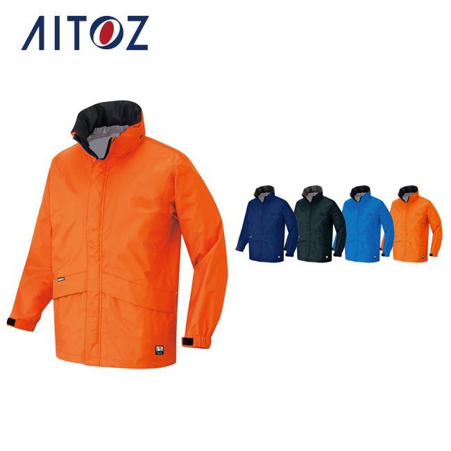 AZ-56314 アイトス 全天候型ベーシックジャケット | 作業着 作業服 オフィス ユニフォーム メンズ レディース