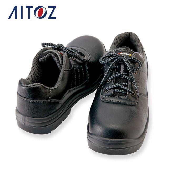 JSAA型式認定A種合格セーフティシューズ AZ-59810 アイトス セーフティシューズ 買取 ウレタン短靴ヒモ 全品最安値に挑戦 男女兼用 レディース メンズ 作業服 オフィス 作業着 ユニフォーム