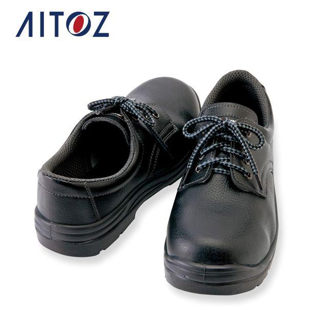 JSAA型式認定A種合格セーフティシューズ AZ-59811 アイトス セーフティシューズ ウレタン短靴ヒモ 男女兼用 作業着 新生活 メンズ オフィス 作業服 高級品 ユニフォーム レディース