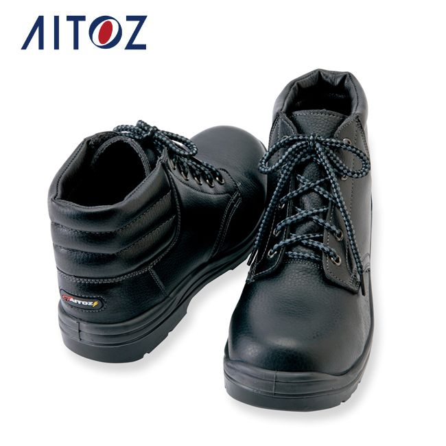 JSAA型式認定A種合格セーフティシューズ AZ-59813 アイトス セーフティシューズ ウレタンミドル靴ヒモ 男女兼用 本物 メンズ オフィス ユニフォーム 作業服 作業着 オーバーのアイテム取扱☆ レディース