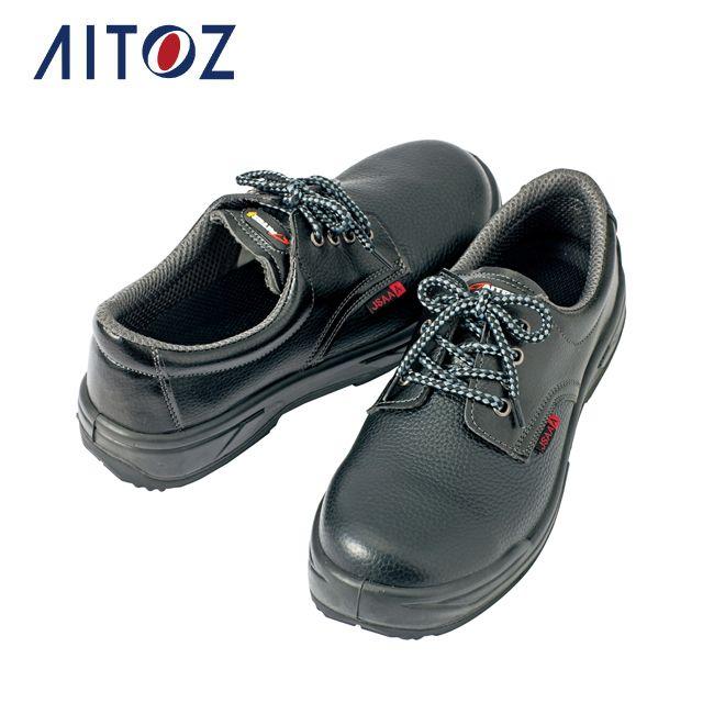 200J ジュール の耐衝撃性能 樹脂先芯を搭載したセーフティシューズ AZ-59825 アイトス セーフティシューズ ウレタン ユニフォーム 予約販売品 男女兼用 レディース 作業着 ゴム短靴ヒモ 作業服 アイテム勢ぞろい オフィス メンズ