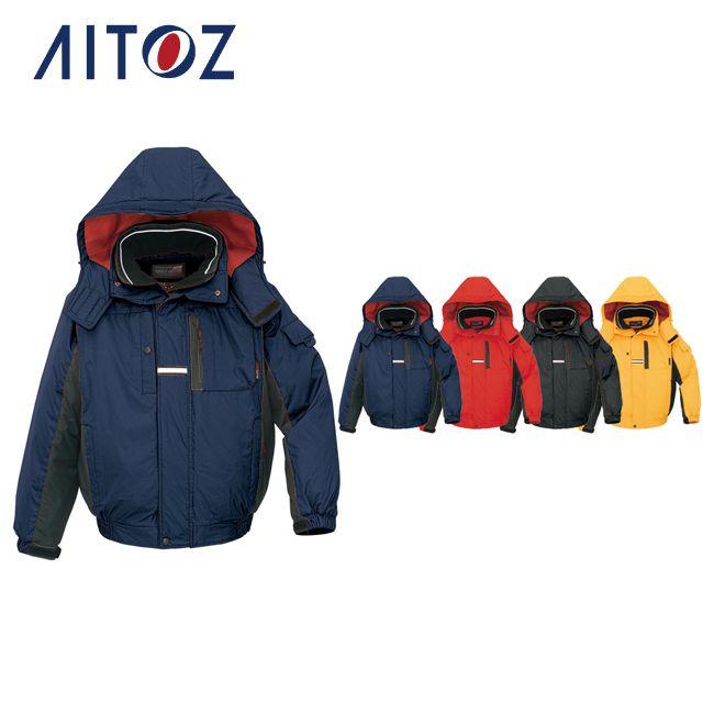 AZ-6061 アイトス 防寒ブルゾン(男女兼用)   作業着 作業服 オフィス ユニフォーム メンズ レディース