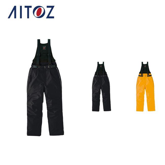AZ-6064 アイトス 防寒サロペット(男女兼用) | 作業着 作業服 オフィス ユニフォーム メンズ レディース