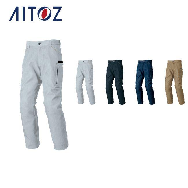 AZ-60921 アイトス カーゴパンツ(ノータック) | 作業着 作業服 オフィス ユニフォーム メンズ レディース