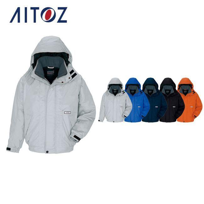 AZ-6161 アイトス 防寒ブルゾン(男女兼用) | 作業着 作業服 オフィス ユニフォーム メンズ レディース