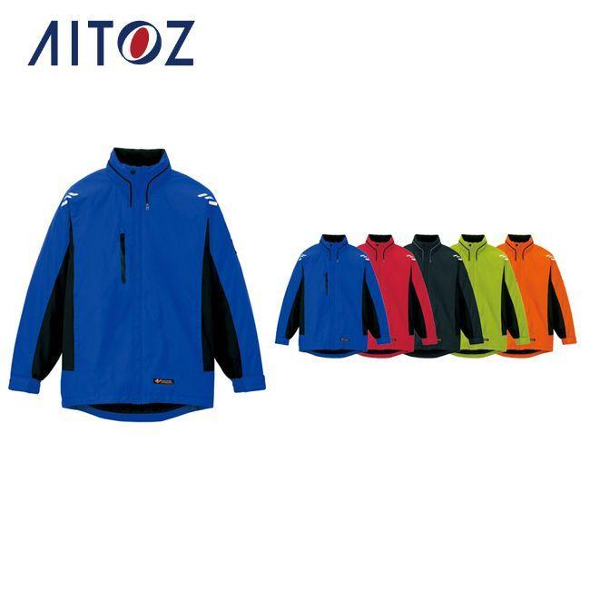 AZ-6169 アイトス 防寒ジャケット(男女兼用) | 作業着 作業服 オフィス ユニフォーム メンズ レディース