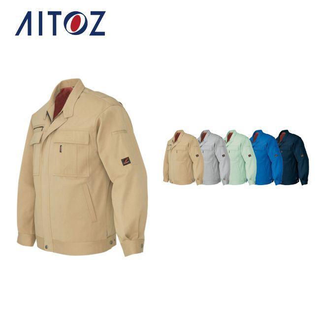AZ-6460 アイトス 長袖ブルゾン | 作業着 作業服 オフィス ユニフォーム メンズ レディース