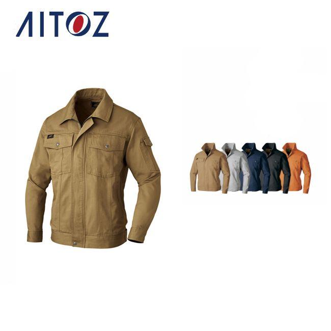 AZ-6540 アイトス 長袖ブルゾン   作業着 作業服 オフィス ユニフォーム メンズ レディース
