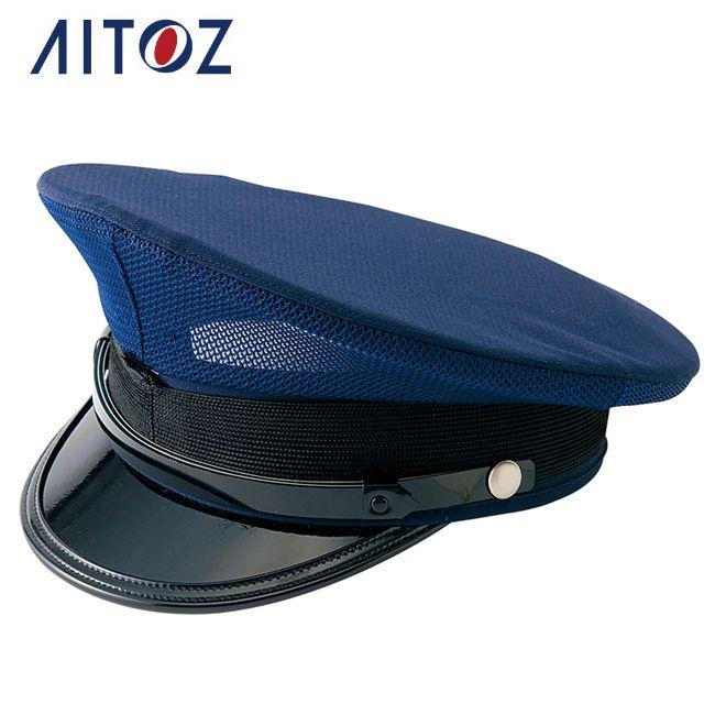 AZ-67030 アイトス 制帽(受注生産) | 作業着 作業服 オフィス ユニフォーム メンズ レディース