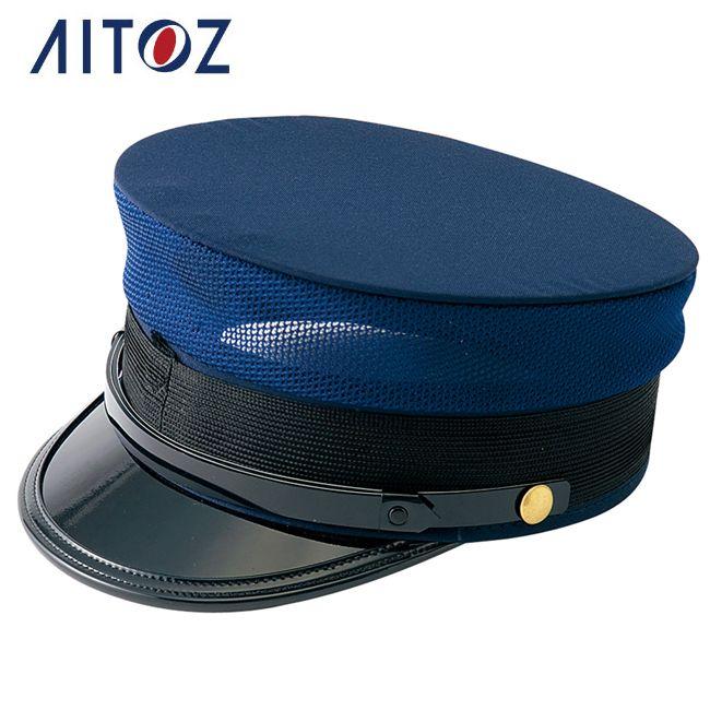 AZ-67031 アイトス ドゴール帽(受注生産) | 作業着 作業服 オフィス ユニフォーム メンズ レディース