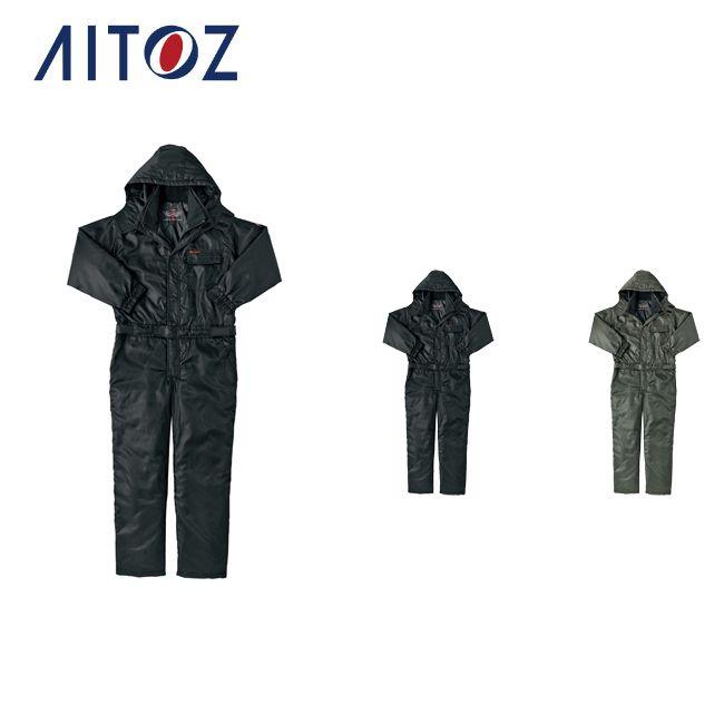 AZ-8264 アイトス 防寒ツナギ | 作業着 作業服 オフィス ユニフォーム メンズ レディース