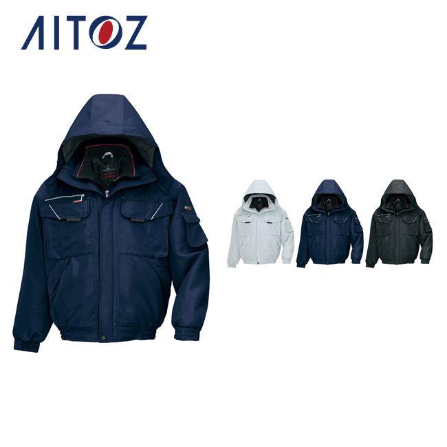 AZ-8461 アイトス 防寒ブルゾン(男女兼用)   作業着 作業服 オフィス ユニフォーム メンズ レディース