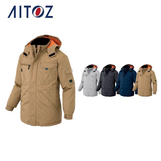 AZ-8570 アイトス 防寒コート(男女兼用) | 作業着 作業服 オフィス ユニフォーム メンズ レディース