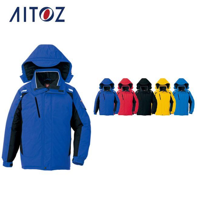 AZ-8860 アイトス 防寒コート(男女兼用) | 作業着 作業服 オフィス ユニフォーム メンズ レディース