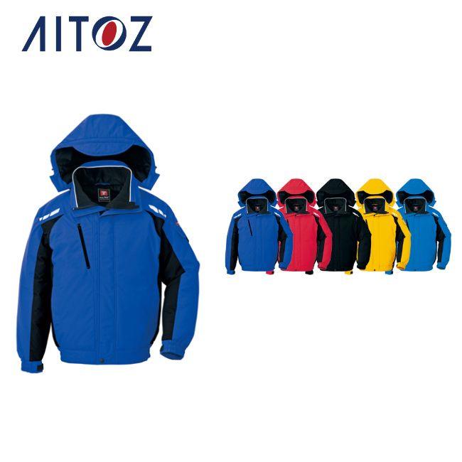 AZ-8861 アイトス 防寒ブルゾン(男女兼用)   作業着 作業服 オフィス ユニフォーム メンズ レディース