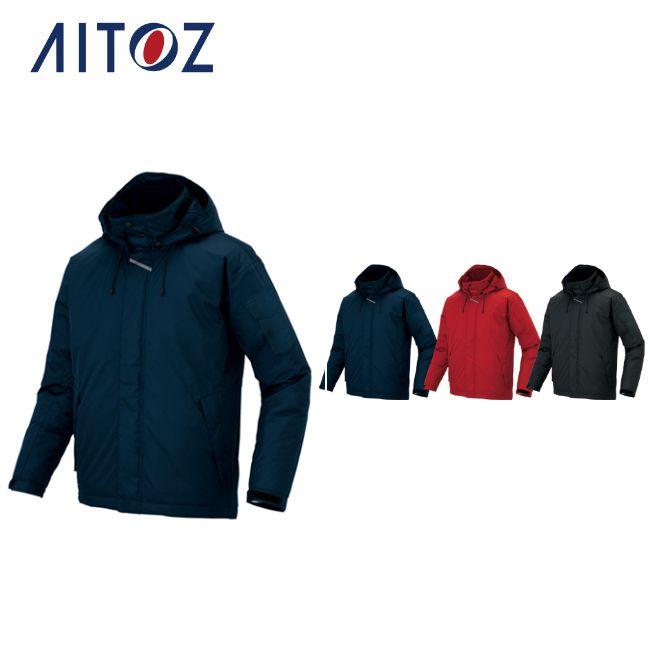 AZ-8870 アイトス 防水防寒コート(男女兼用) | 作業着 作業服 オフィス ユニフォーム メンズ レディース