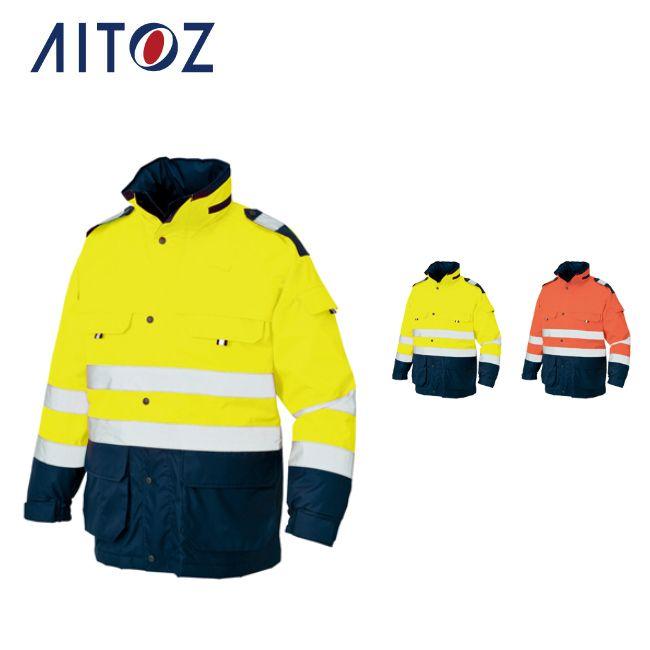 AZ-8960 アイトス 高視認性防水防寒コート | 作業着 作業服 オフィス ユニフォーム メンズ レディース