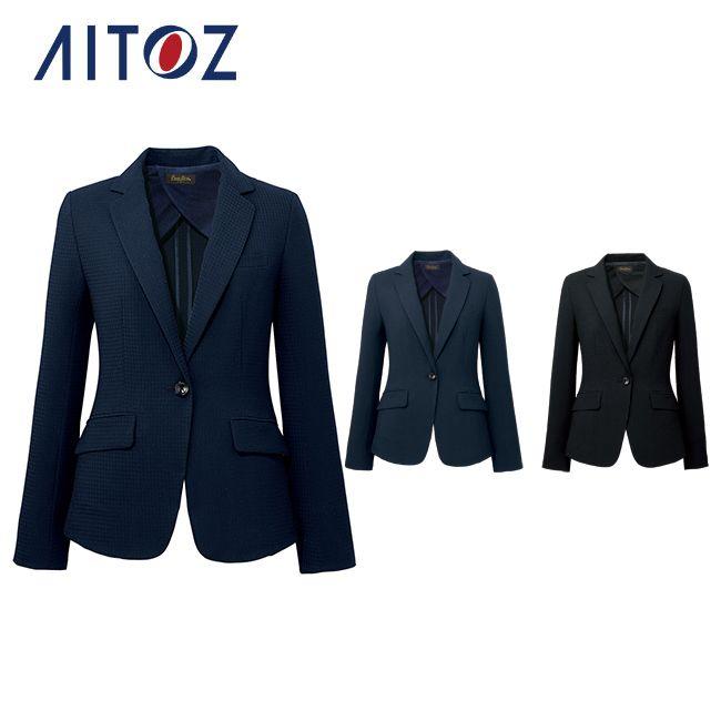 AZ-HCJ4500 アイトス ジャケット | 作業着 作業服 オフィス ユニフォーム メンズ レディース