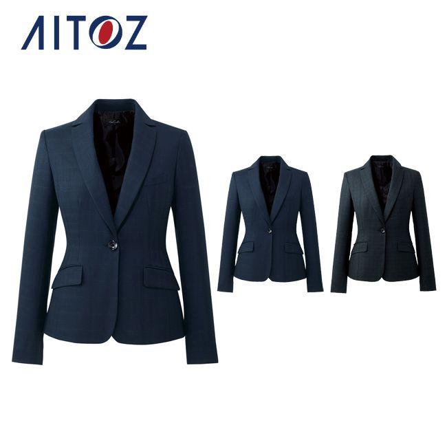 AZ-HCJ8120 アイトス ジャケット | 作業着 作業服 オフィス ユニフォーム メンズ レディース