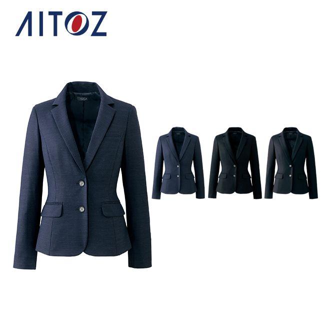 AZ-HCJ9770 アイトス ジャケット | 作業着 作業服 オフィス ユニフォーム メンズ レディース